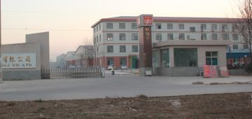 HEBEI TIANQIU BICYCLE CO., LTD.
