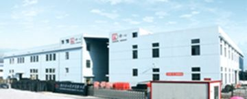 Zhejiang Chixin Group Co., Ltd.