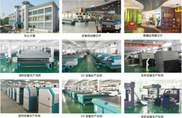 Hongkong Liyu Technology Co., Ltd.