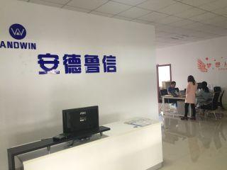 Changzhou Andwin International Corporation Limited
