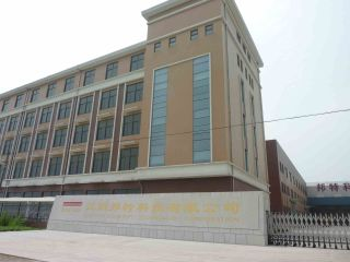 Jiangyin Bondtape Technology Corporation