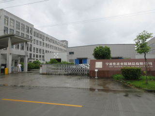Ningbo Taizhun Metal Products Co., Ltd.
