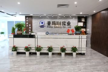 Shenzhen Orient Industry Co. Limited