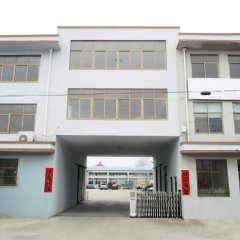 Qingdao Haishida Plastic Technology Co., Ltd.