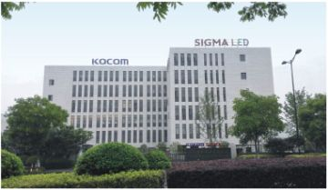 ZHEJIANG XIXING OPTOELECTRONICS TECHNOLOGY CO., LTD.