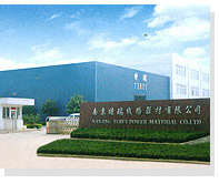 Nanjing Terui Power Material Co., Ltd.