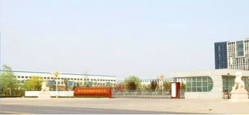 Shenzhou Aokai Rubber & Plastic Co., Ltd.