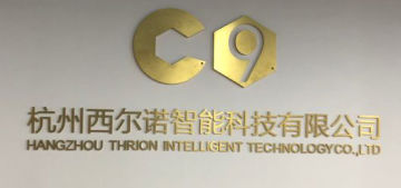 Hangzhou Thrion Intelligent Technology Co., Ltd.