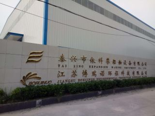 TAIXING EXPANSION MARINE EQUIPMENT CO., LTD.