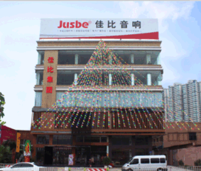 Guangzhou Jusbe Electronic Technology Co., Ltd.