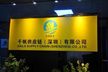 SAILS MOBILE ACCESSORIES SUPPLY CHAIN (SHENZHEN) CO., LTD.
