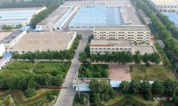 DONGYING SHUANGKAI IMPORT EXPORT CO., LTD.
