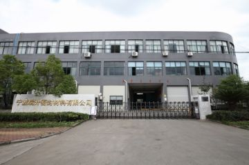 Ningbo Rilson Sealing Material Co., Ltd.