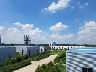 HEFEI LONGBIN CHEMISTRY CO., LTD.