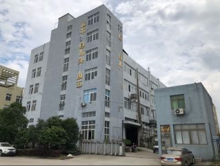 WENZHOU KARION INDUSTRY & COMMERCE CO., LTD.