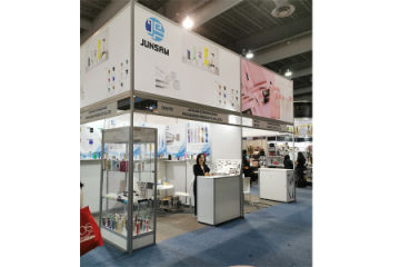 Junsam (Zhongshan) Packaging Products Co., Ltd.