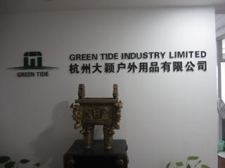 Green Tide Industry Limited