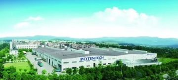 POTENTECH (GUANGDONG) LIMITED
