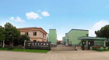 Ningbo Pidegree Rubber & Plastic Industry Co., Ltd.