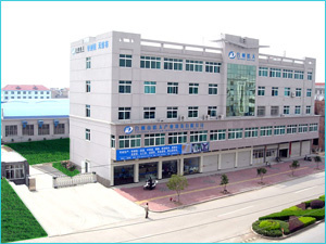 Taizhou Haotian Industrial Fabric Co., Ltd.