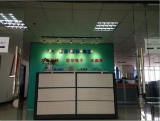 Guangzhou Xingyan Heat Transfer Equipment Co., Ltd.