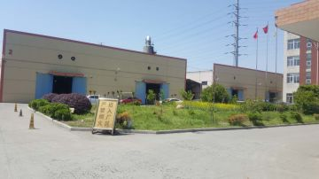 Suzhou Kaihe Textile Technology Co., Ltd.