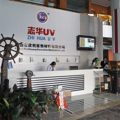 GUANGDONG XIN CHUANG NEW MATERIAL TECHNOLOGY CO., LTD.