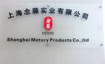 Shanghai Metory Products Co., Ltd.