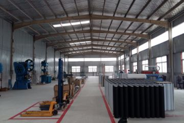 Anhui Yuantong Heating Technology Co., Ltd.