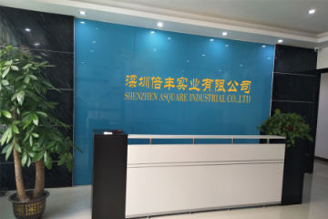 Shenzhen Asquare Industrial Co., Ltd.