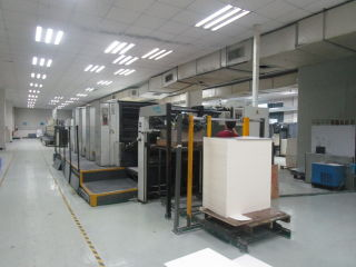 Dongguan Style Packaging Technologies Co., Ltd.
