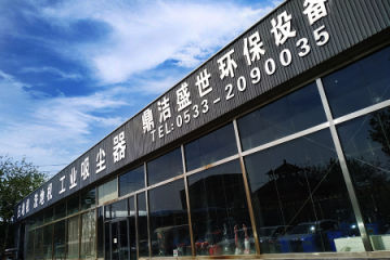 Shandong Dingjie Shengshi Environmental Protection Equipment Co., Ltd.
