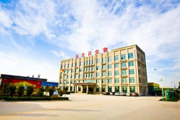 Henan JDZ Bio-Engineering Co., Ltd.