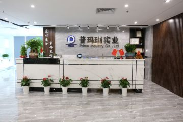Shenzhen Prima Housing Co., Ltd.
