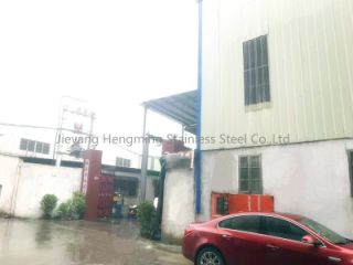 Jieyang Hengming Stainless Steel Co., Ltd.