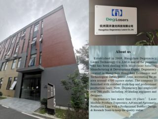HangZhou Degeneracy Lasers Technology Co., Ltd.