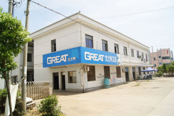 Ningbo Great Manufacture & Trading Co., Ltd.