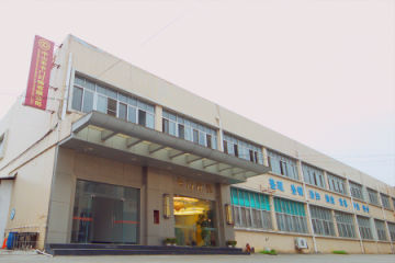 ZHONGSHAN KAMEN LIGHTING CO., LTD.