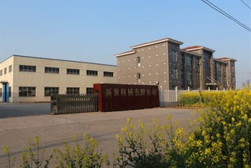 Zhangjiagang XinBei Machinery Co., Ltd.