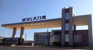 Yueyang Dalishen Electromagnetic Machinery Co., Ltd.