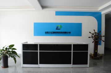 Shandong Dazheng New Material Technology Co., Ltd.