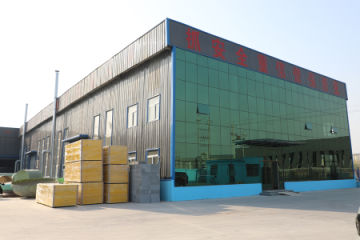 Beijing Jijingyuan Environmental Engineering Co., Ltd.