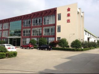 Suzhou Jinlaida Science and Technology Co., Ltd.