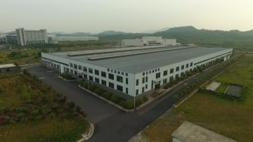 Hangzhou Spanner Science and Technology Co., Ltd.