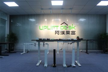 Suzhou Uplift Intelligent Technology Co., Ltd.