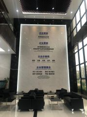 SUZHOU YIKE MEDICAL TECHNOLOGY CO., LTD.