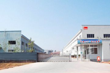 Xiamen Ideal Refrigeration Equipment Co., Ltd.