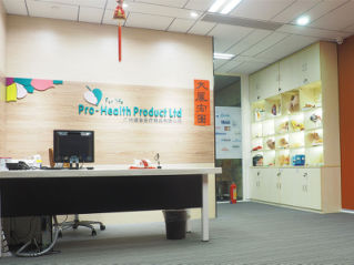 Pro-Health Product Ltd.