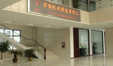 Jiangyin Eternal Heavy Industry Co., Ltd.
