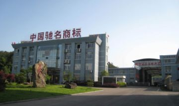 Guangxi Fortnight, Mechanical and Electrical Equipment Co., Ltd.
